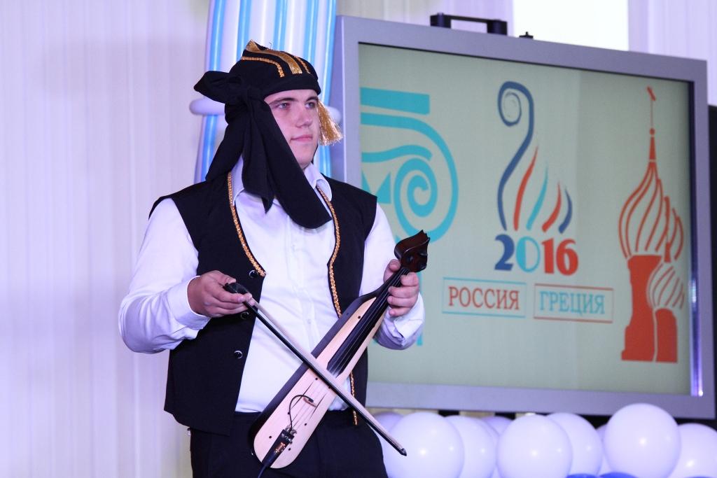 """Cross year """"Russia-Greece"""" 2016 in Krasnodar region finished by a Greek culture festival"""