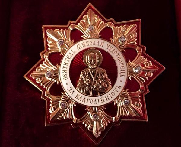 Греки Крыма были награждены Орденом Святителя Николая Чудотворца