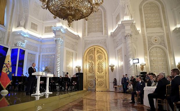 Иван Саввиди принял участие в приёме по случаю Дня народного единства