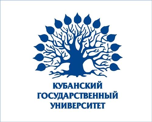12 ноября в Кубанском государственном университете пройдет День открытых дверей