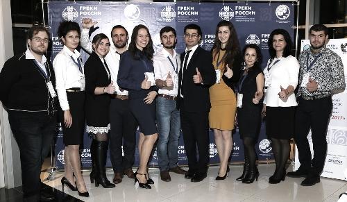 Первый Всероссийский конкурс среди греческой молодежи «Лидер года 2017» в фотографиях
