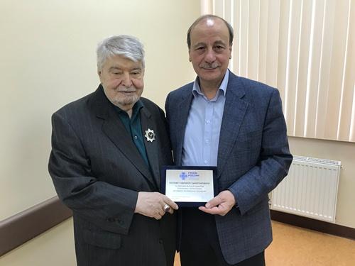 Знак отличия «За особые заслуги» вручен Гавриилу Харитоновичу Попову