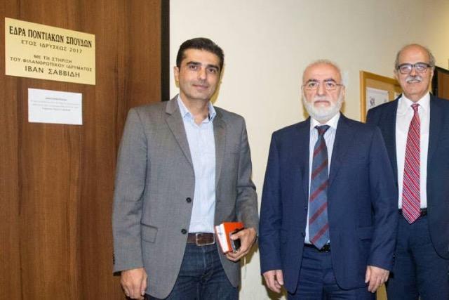 В Университете им. Аристотеля г. Салоники планируют создать Центр понтийских исследований