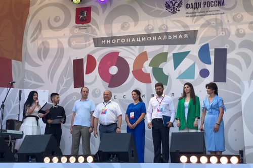 Греческие звезды эстрады выступили на фестивале «Многонациональная Россия» - 2018