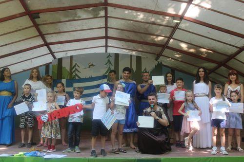 День Греции в Ростове-на-Дону