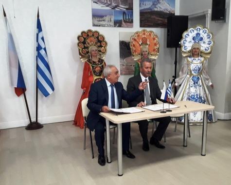 Греческие общественные организации Геленджика и Катерини подписали договор о побратимстве