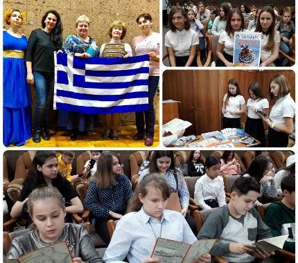 Мероприятия, посвященные государственному празднику Греции – Дню «Охи», прошли в Ростове-на-Дону