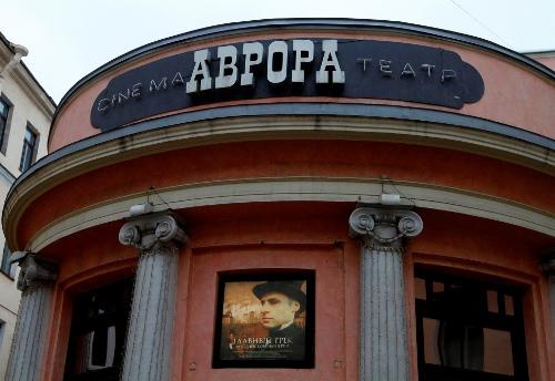Στην Αγία Πετρούπολη έλαβε χώρα η πρεμιέρα της ταινίας «Ο σημαντικότερος Έλληνας της Ρωσικής Αυτοκρατορίας», αφιερωμένης στη ζωή του Ιωάννη Καποδίστρια