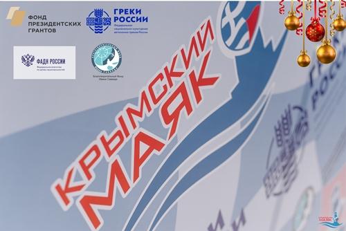 Всероссийский межнациональный молодежный фестиваль «Мозаика языков коренных народов России. Крымский Маяк 3.0» ждет тебя!