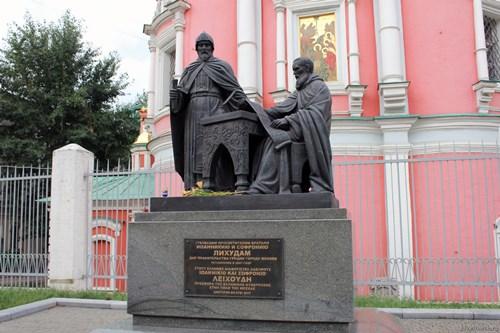 АНОНС: В Москве почтут память великих просветителей России