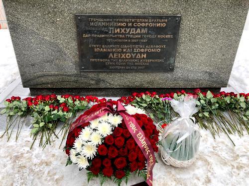 В Москве почтили память великих просветителей России