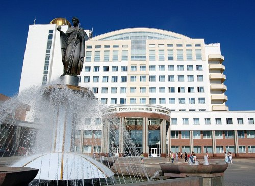 В Белгороде состоится заочный круглый стол «Греки России: вклад в образование, науку и культуру»