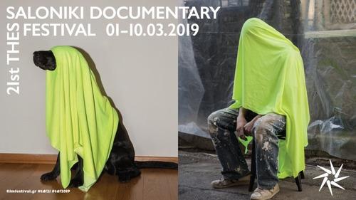 Фильм о событиях Геноцида греков Понта будет показан на Международном фестивале в Салониках