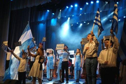 С любовью к Греции