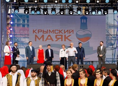 «Крымский маяк 3.0» засиял!