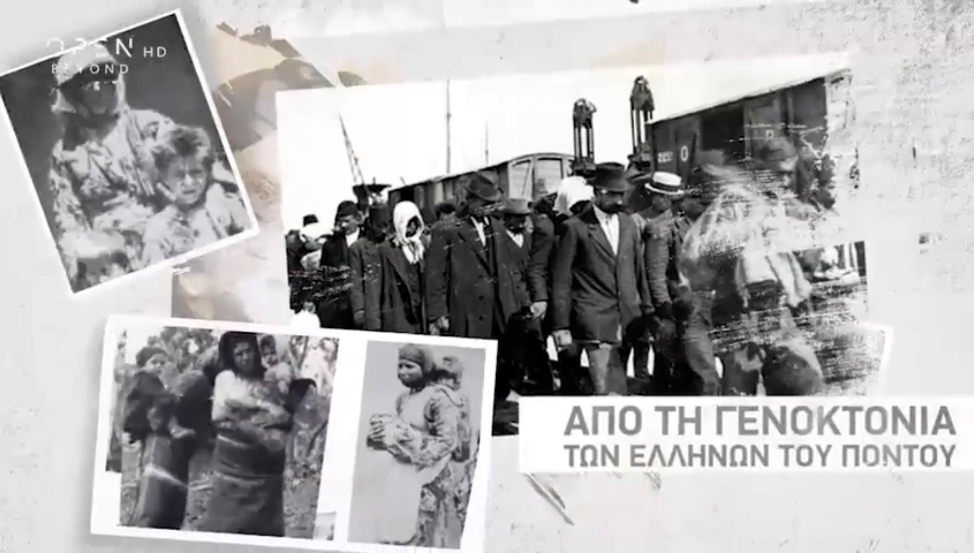 """""""100 лет памяти"""": присоединяйтесь к акции греческого канала OPEN TV, посвященной геноциду греков Понта"""