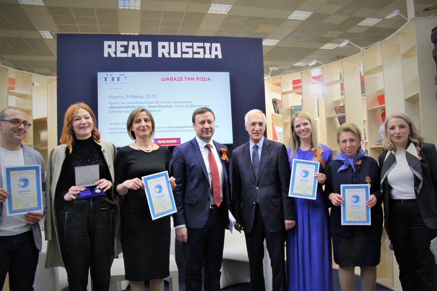 Дипломом Россотрудничества награждена Татьяна Триандафилиди