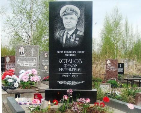Памяти героев войны