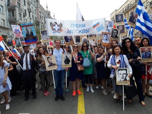 Московская греческая колонна «Бессмертного полка»: в этот день мы были одним целым