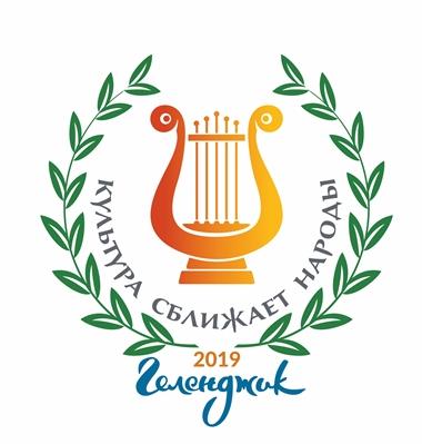 Всероссийский фестиваль «Культура сближает народы» пройдет в Геленджике