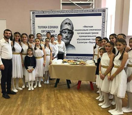 Руководитель греческого общества «Перикл» Федор Василиадис: «Прививку» патриотизма мы получили от ветеранов движения