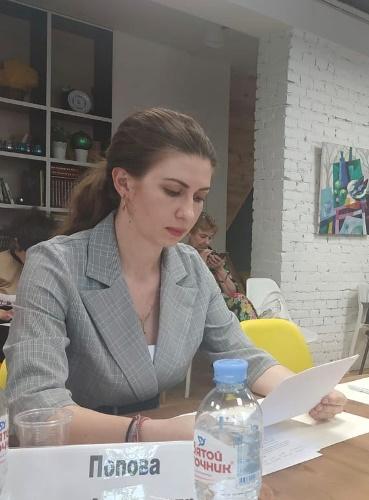Председатель Совета молодежи ФНКА греков России Евгения Попова приняла участие в заседании Комиссии