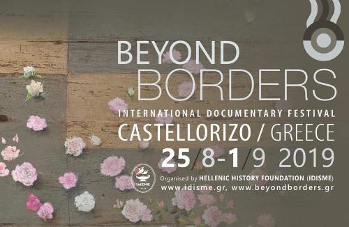 Приглашаем посетить фестивальные показы фильма!