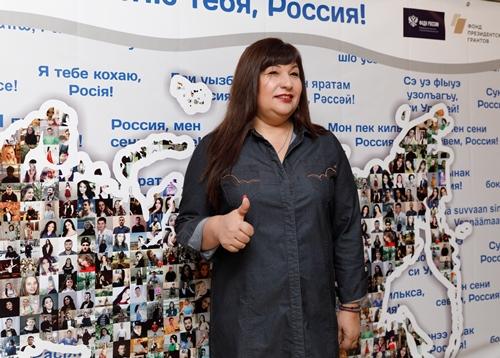 Мелина Пантелеевна, с юбилеем!