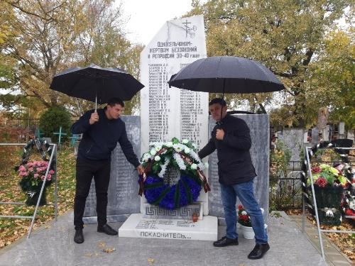 Чтобы помнили: 30 октября – день памяти жертв политических репрессий