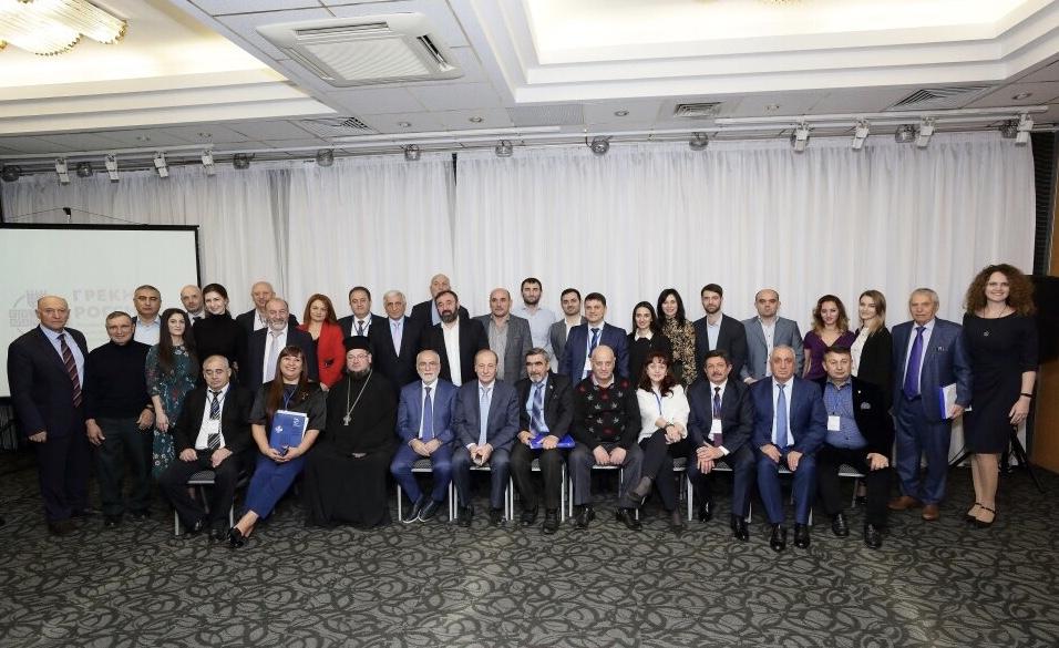 Расширенное заседание АГООР/ФНКА греков России в фотографиях