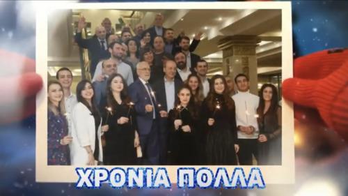Новогоднее поздравление 2020 от ФНКА греков России. Χρόνια Πολλά!