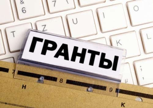 ФНКА греков России объявляет конкурс грантов!