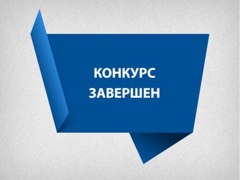 Подведены итоги Конкурса на предоставление грантов ФНКА греков России!