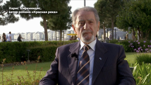 Харис Циркинидис: «Я должен был завершить свой труд…»