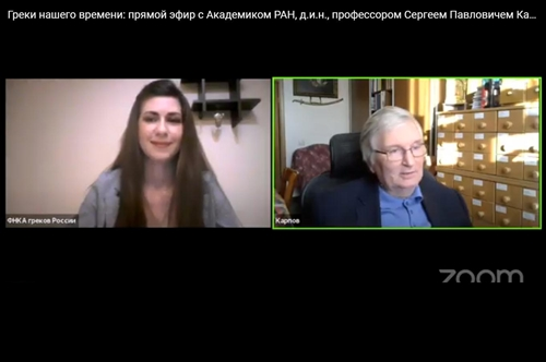 Сергей Карпов: Дорогие мои греки, помните, что вы - наследники великой культуры и великой империи!