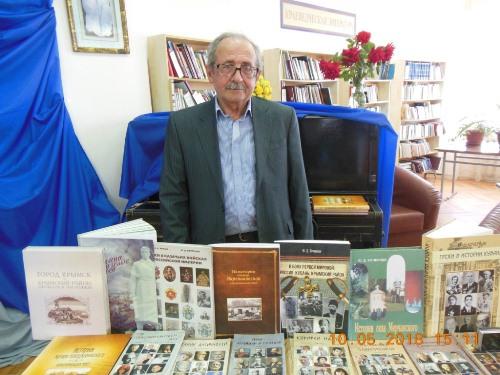 «Греки в Великой Отечественной войне»