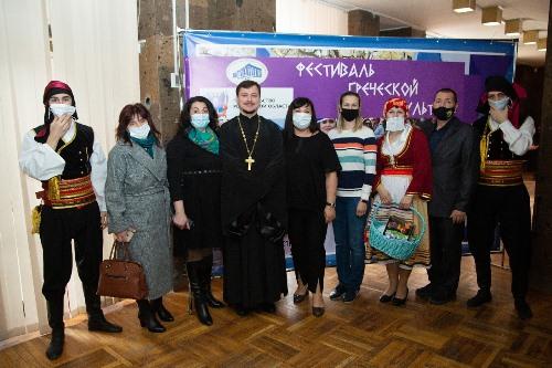 Фестиваль греческой культуры прошел в Ростове-на-Дону