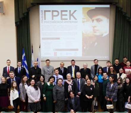 В МГИМО состоялся показ фильма «Главный грек Российской империи», посвященного Иоаннису Каподистрии
