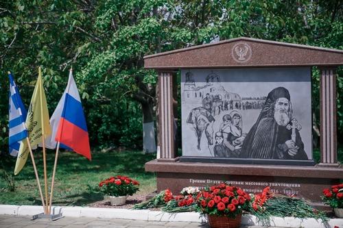 В Новороссийске состоялось открытие памятника «Грекам Понта – жертвам массового уничтожения христиан в Османской империи в 1916 – 1923 гг.»