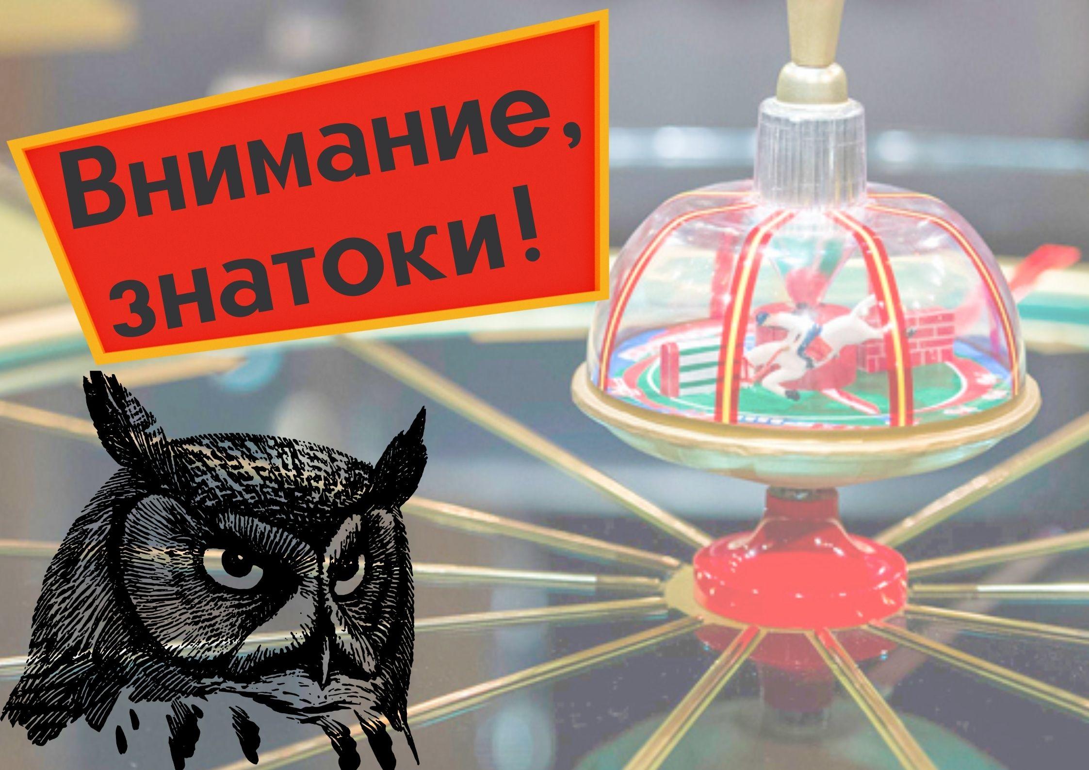 ФНКА греков России запускает корпоративную лигу по интеллектуальным играм!