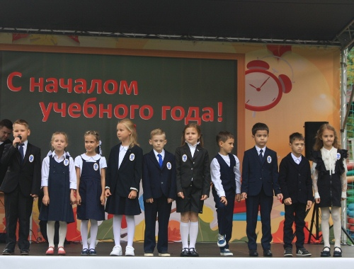 День знаний отметили в московской гимназии «Эллада» имени  святых Кирилла и Мефодия