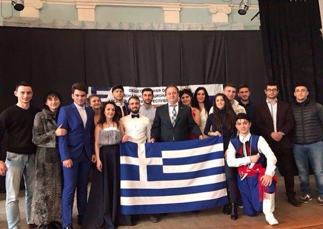 День независимости Греции: праздничные мероприятия в Крыму