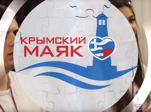 Всероссийскому межнациональному молодежному фестивалю