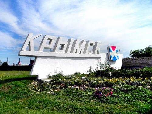 Улица в Крымске будет названа именем легендарного летчика-испытателя Владимира Константиновича Коккинаки