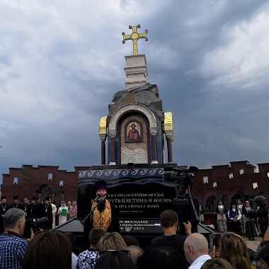 Мы живы до сих пор! Мемориал трагедии греков Понта открыт в Ессентуках