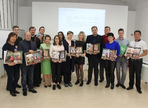 Греки Ростова презентовали книгу «Народы Дона в лицах, традициях, языках»