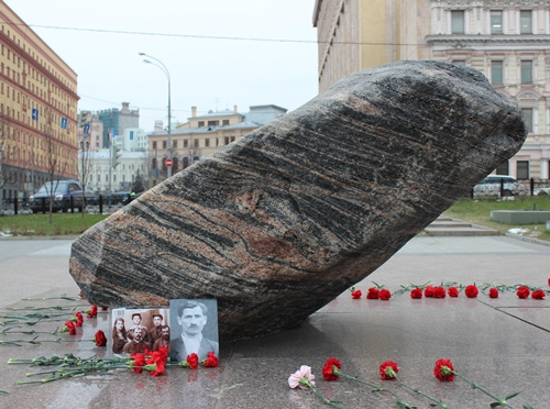 30 октября – день памяти жертв политических репрессий