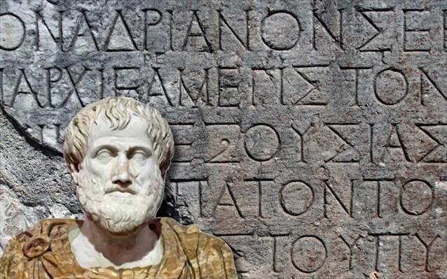 9 февраля – Всемирный день греческого языка