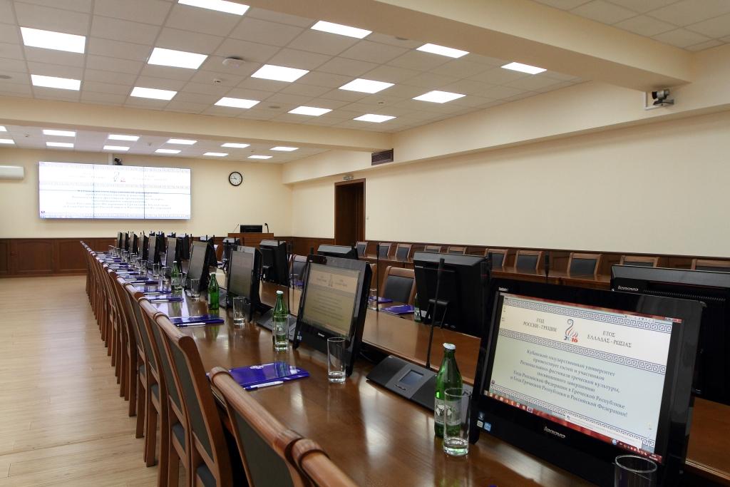 Заседание Совета АГООР и ФНКА греков России, г. Краснодар 10 декабря 2016