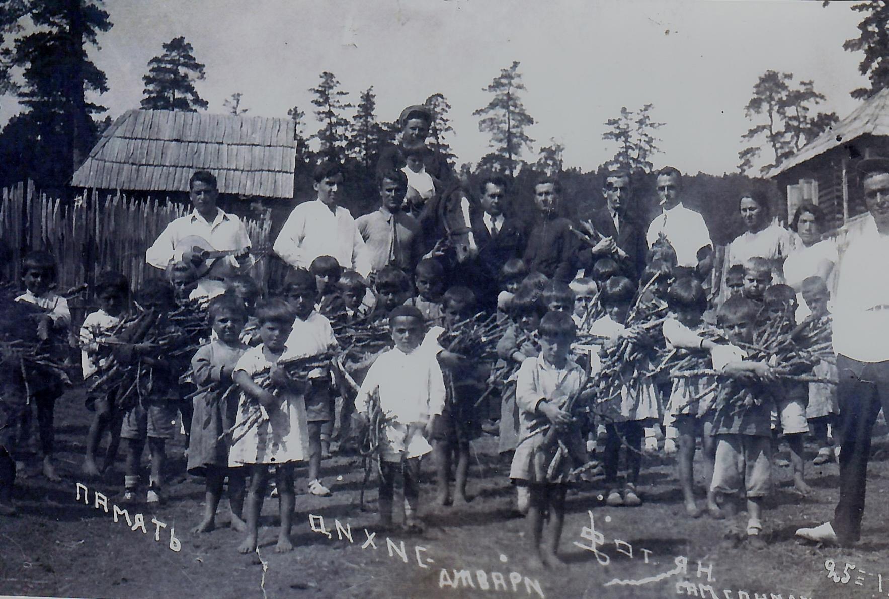 С. Цихисджвари (Грузия). Фото из архива Я. Самсониди